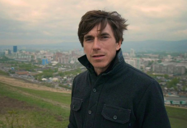 Simon Reeve in his McNair Mountain Shirt
